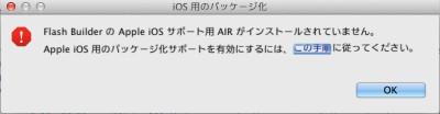 スクリーンショット 2013-02-02 4.24.19 1