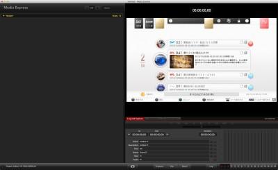 スクリーンショット 2013-10-06 17.45.43
