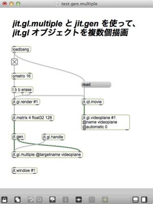 スクリーンショット 2014-06-21 5.32.30